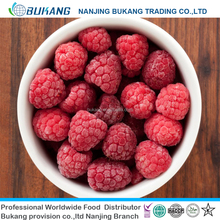 2018 new crop wholesale IQF frozen seedless raspberry fruit for sale