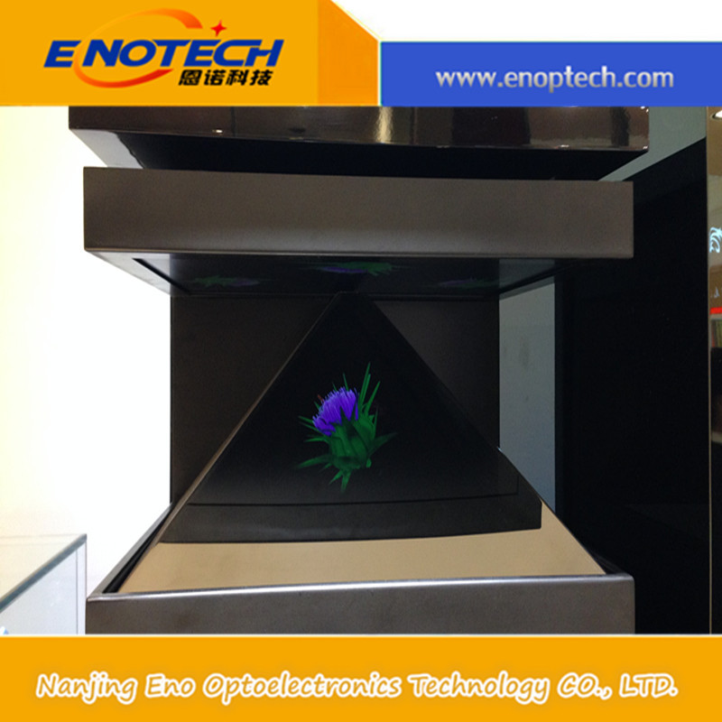 New technology products for 2015 Amazing 3D hologram display cases for jewelry