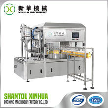 ZLD Bag juice filling machine for filling transparent pouch