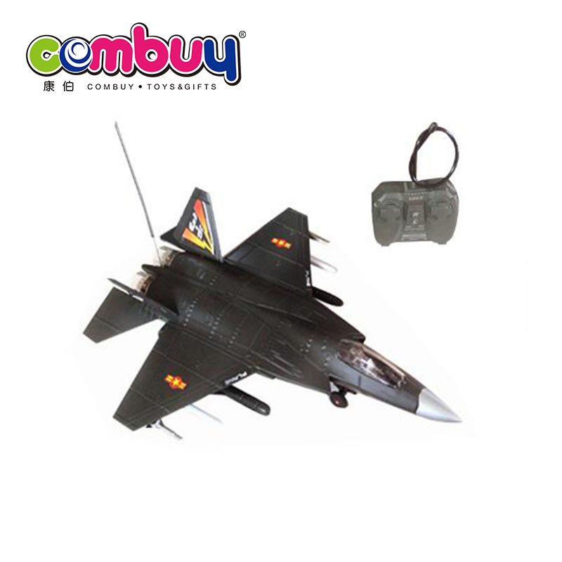 2 colors remote control plane 4 channel rc model aircraft