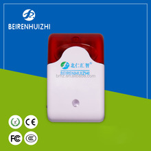 wireless fire alarm siren warning sound and light alarm