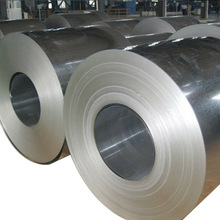 Manufacturing high tensile GI steel coil for zinc roof sheet price