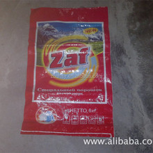 custom printed promotional laminated pp woven bulk bag 25kg 50kg packing fertilizer,feed,rice