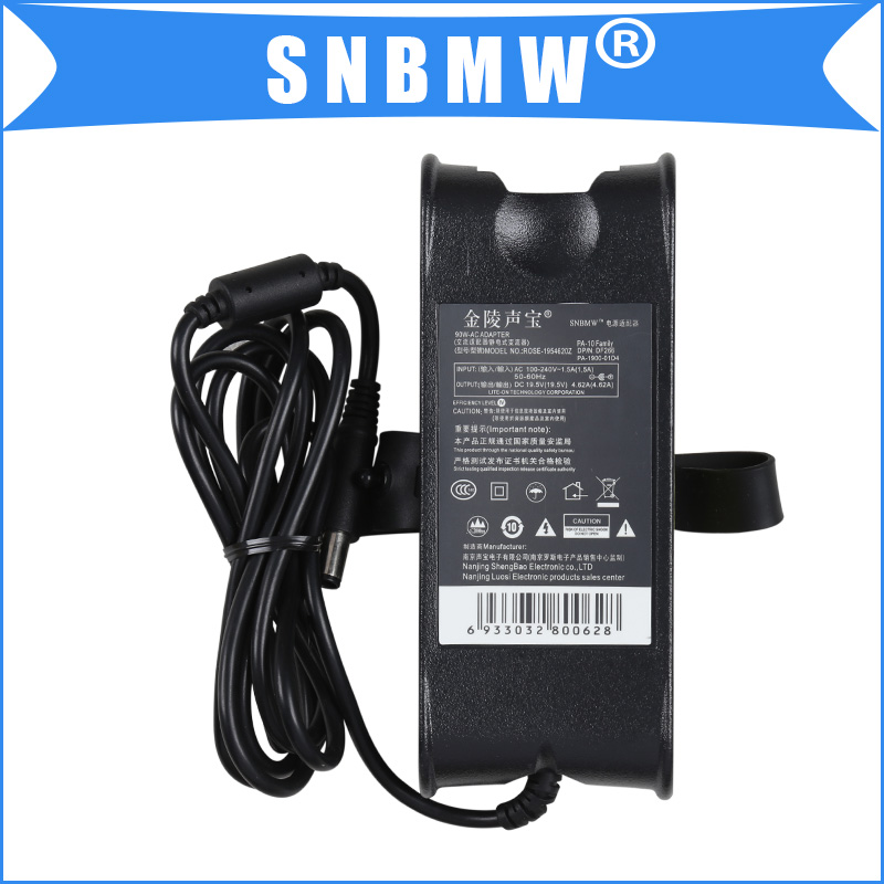China Made Brand New Laptop Power Adapter For Dell With 7.4 * 5.0 DC Charger