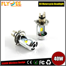 2016 Super Bright Motorcycle Accessories 20W H4/HS1 2000LM Hi/low Beam LED COB Motorcycle Headlight