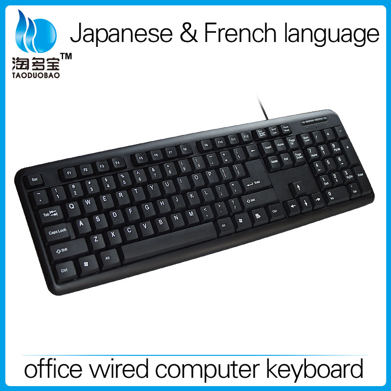 OEM other language keyboard French keyboard with 105keys from factory