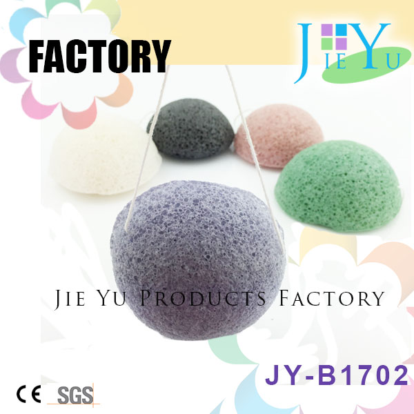 Natural Soft Cleaner Konjac Sponge wholesale