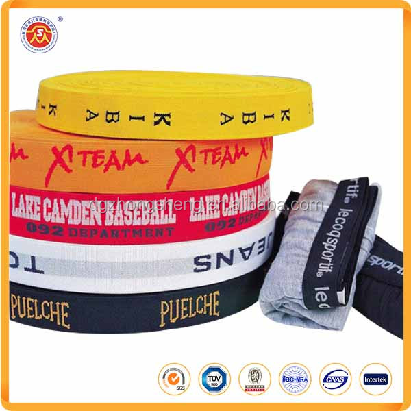 Jacquard elastic band elastic ribbon for underwear