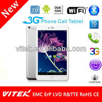 wholesale alibaba 7'' IPS mid android 4.2.2 tablet pc manual