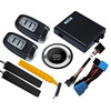 PKE gps gsm car alarm and tracking system one way car security system with car engine start button