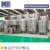 New tech small bottle filling machine manufacturer King Machine