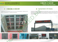 movable led screen of cabinet installation