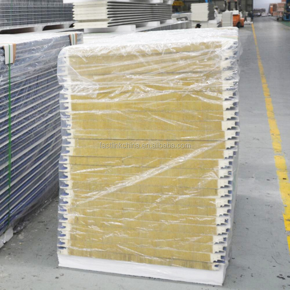 Thermal insulation rock wool panel mineral wool board best for Buy mineral wool insulation