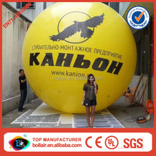 Factory supply custom printed cheap inflatable ballon