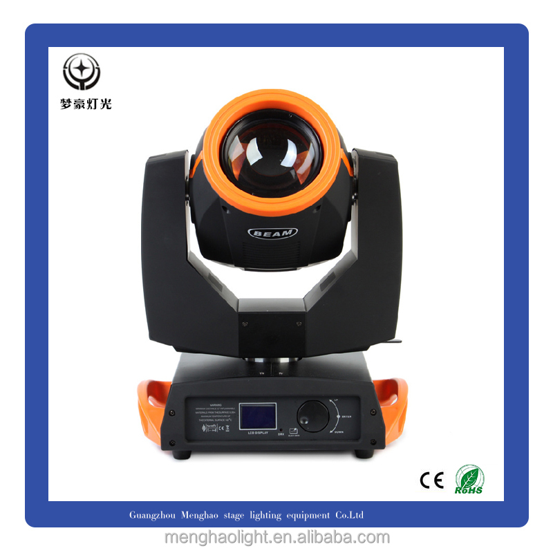 2017 update factory price double sharply beam 230W 7r moving head light use for stage