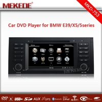 support 3G WIFI Car cassette player for X5 E39/E53 M5 with GPS Navigation car DVD stereo radio