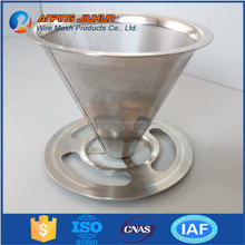 Hot selling easy clean stainless steel coffee filter