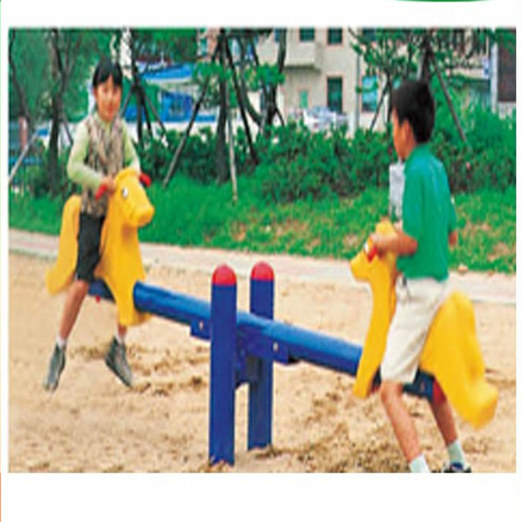 New design funny small seesaw for children, kids seesaw plastic seat