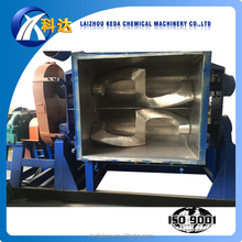 kneader mixer/Z blade/sigma mixer for viscosity CMC application in chemical plastic rubber pringting ink medical and food ect.