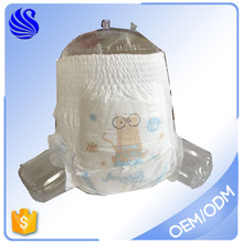 BDP01 Baby Pants Diaper,Wholesale Baby Diaper Manufacturer In China
