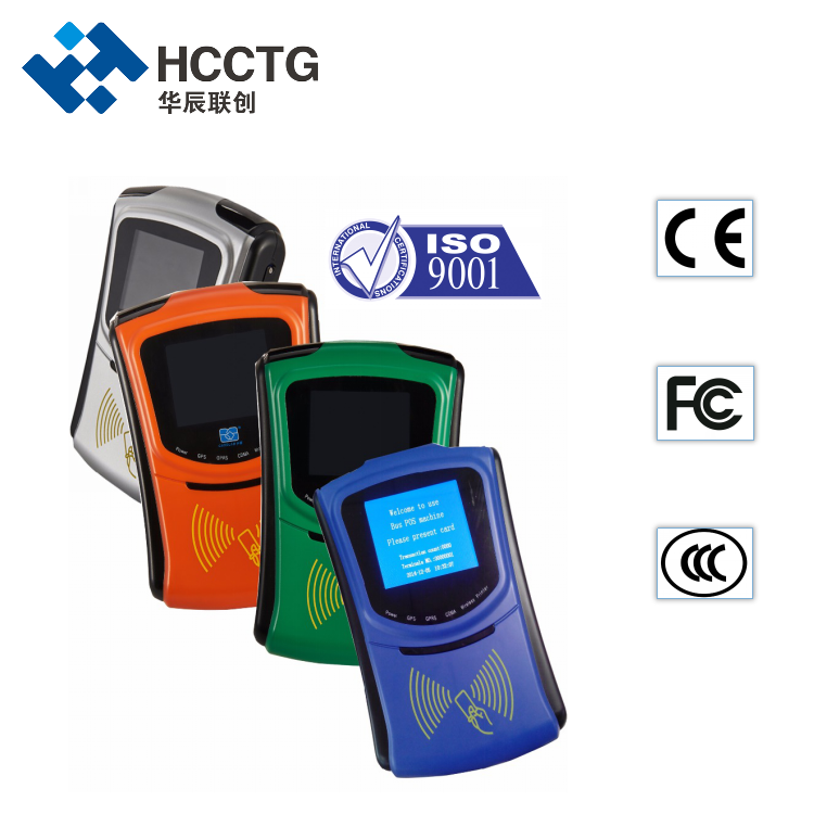 Color Customize Payment System Electronic Bus Ticketing Machine HCL1306