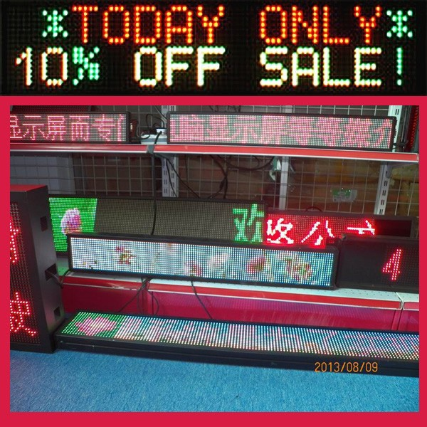 Sunrise Rechargeable battery powered 12V mini led display/led message board/scrolling led sign kit