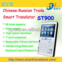 Touching electronic dictionary ST900 Audio Electronic translator+Chinese/English/Arabic/Russian/tagalog languages