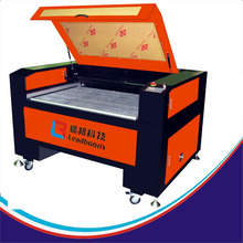 Textile laser cutting machine rofin,cutting plotter for sticker,laser engraving machine co2