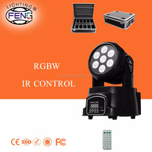 7 pcs 4 in 1 10w wash moving light mini theatre black led stage light