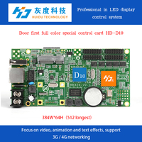 HD-D20 bus/door/window/taxi roof full color strip video open sign controller outdoor led advertising xxx photos
