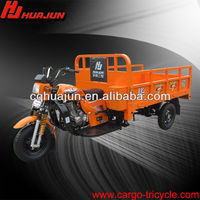 HUJU 200cc cabin three wheel motorcycle / three wheel motorcycle passengers / three wheel vehicles for sale