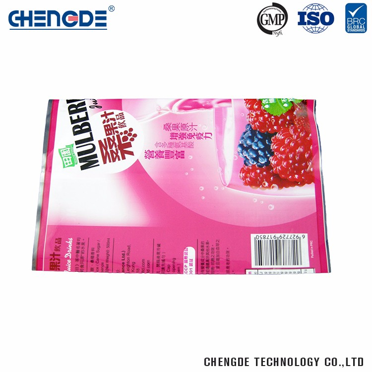 Hot Selling New Products Custom Logo Printed Shrink Wrapping Film
