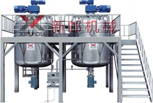 Pharmaceutical or Chemical Industrial liquid Mixer Blender