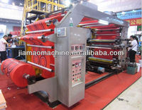 high quality 4colors flexographic Printing Machinery used for roll Non-woven fabric