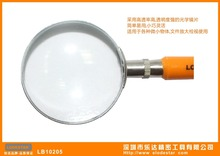 China cheap Magnifier LB10205 5D 5X portable micro magnifying glass