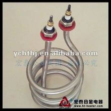 Water Immersion Tube Heater