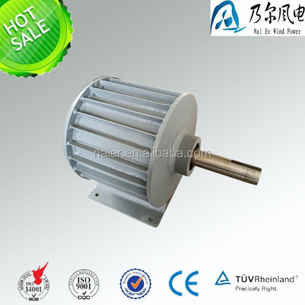 5kw permanent magnet generator/alternator
