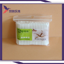 whole sale 100pcs in plastic Tube surgical cotton buds swabs