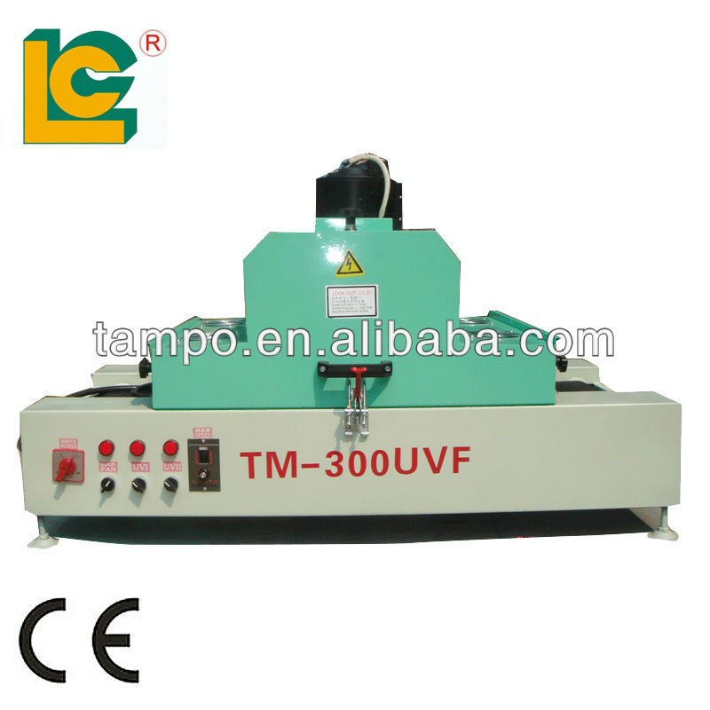 Small UV curing machine for plastic with conveyor