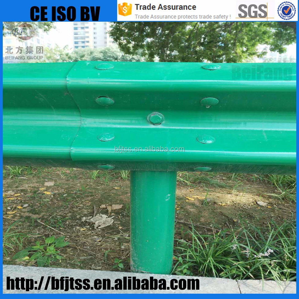 china suppliers road construction excellent quality road safety barrier road guard rails