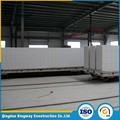 Lightweight Concrete China Aac Blocks Aac Autoclave China