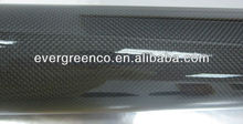 Thermo forming tapered carbon fibre tube