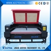 Factory price 1410 laser cutter for fabric/ laser paper cutting machine