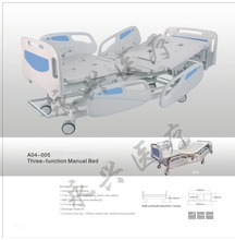 YONGXING A04-005 Three Function Hospital Bed Stainless Steel With Parts