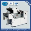 HT56II hamada offset printing machine, single color offset printing machine