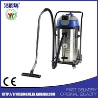 2400W 80L wet&dry industrial vacuum cleaner for sucking water