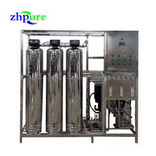 1000LPH trade assurance supplier ro water treatment plant for dialysis