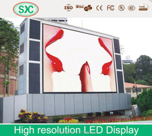 PE 2013 china xxx photos led curtain display for disc
