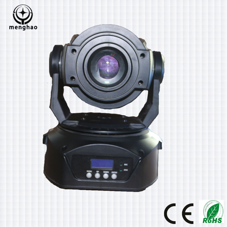 powerful 900w mini led spot moving head rasha professional stage light