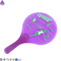 Plastic Beach Racket Set Beach Ball